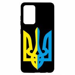 Чохол для Samsung A52 5G Двокольоровий герб України