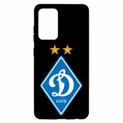 Чехол для Samsung A52 5G Dynamo Kiev