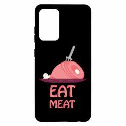 Чехол для Samsung A52 5G Eat meat