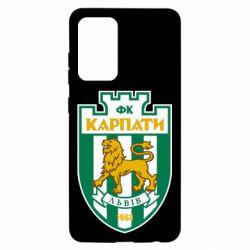 Чохол для Samsung A52 5G ФК Карпати Львів