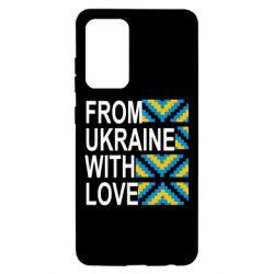 Чохол для Samsung A52 5G From Ukraine with Love (вишиванка)