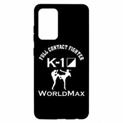 Чохол для Samsung A52 5G Full contact fighter K-1 Worldmax