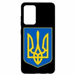 Чохол для Samsung A52 5G Герб неньки-України