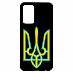 Чохол для Samsung A52 5G Герб України (двокольоровий)