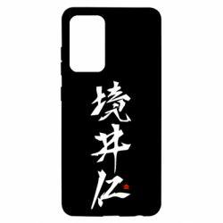 Чохол для Samsung A52 5G Ghost Of Tsushima Hieroglyphs