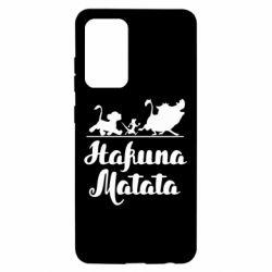 Чохол для Samsung A52 5G Hakuna Matata