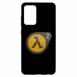 Чохол для Samsung A52 5G HL 2 logo