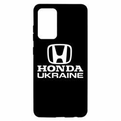 Чохол для Samsung A52 5G Honda Ukraine