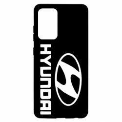 Чохол для Samsung A52 5G Hyundai Малих