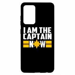 Чохол для Samsung A52 5G I am captain now