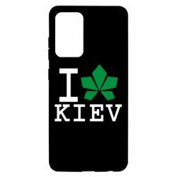 Чохол для Samsung A52 5G I love Kiev - з листком