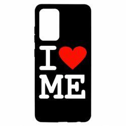 Чехол для Samsung A52 5G I love ME