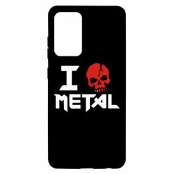 Чехол для Samsung A52 5G I love metal