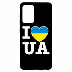 Чохол для Samsung A52 5G I love UA