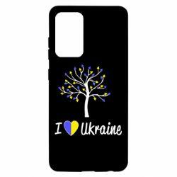 Чохол для Samsung A52 5G I love Ukraine дерево