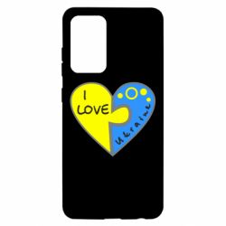 Чохол для Samsung A52 5G I love Ukraine пазли