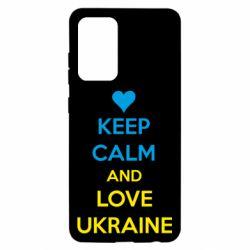 Чохол для Samsung A52 5G KEEP CALM and LOVE UKRAINE