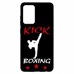 Чохол для Samsung A52 5G Kickboxing Fight