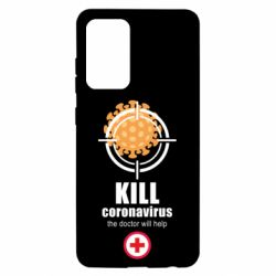 Чехол для Samsung A52 5G Kill coronavirus the doctor will help