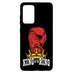 Чохол для Samsung A52 5G king of the Ring