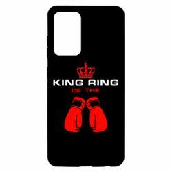 Чохол для Samsung A52 5G King Ring