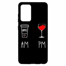 Чохол для Samsung A52 5G Кофе и бокал с вином