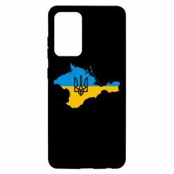 Чохол для Samsung A52 5G Крим це Україна