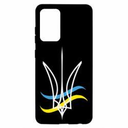 Чохол для Samsung A52 5G Кумедний герб України