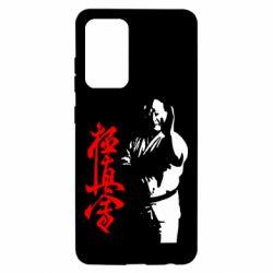 Чохол для Samsung A52 5G Kyokushin Kanku Master