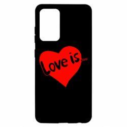 Чохол для Samsung A52 5G любов-це...