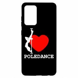 Чохол для Samsung A52 5G Love Pole Dance
