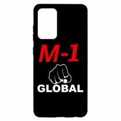 Чехол для Samsung A52 5G M-1 Global
