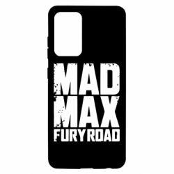 Чехол для Samsung A52 5G MadMax