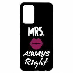 Чохол для Samsung A52 5G Mrs. always right