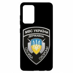 Чохол для Samsung A52 5G МВС України