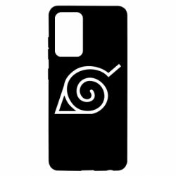 Чохол для Samsung A52 5G Натуро