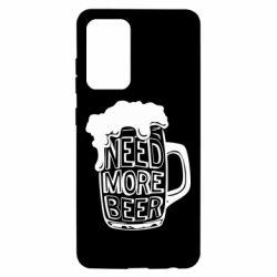 Чохол для Samsung A52 5G Need more beer