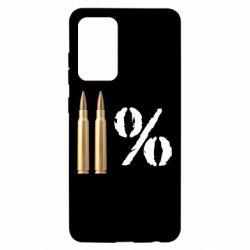 Чохол для Samsung A52 5G Одинадцять відсотків