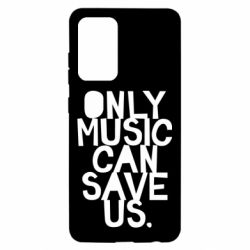 Чехол для Samsung A52 5G Only music can save us.