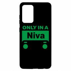 Чехол для Samsung A52 5G Only Niva