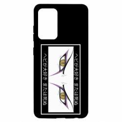 Чохол для Samsung A52 5G Orochimaru's eyes