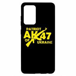 Чехол для Samsung A52 5G Patriot of Ukraine