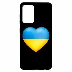 Чохол для Samsung A52 5G Серце патріота