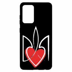 Чехол для Samsung A52 5G Серце з гербом