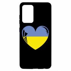 Чохол для Samsung A52 5G Серце України