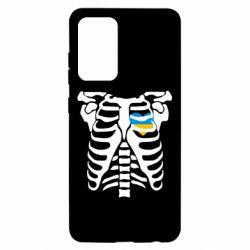 Чохол для Samsung A52 5G Скелет з серцем Україна
