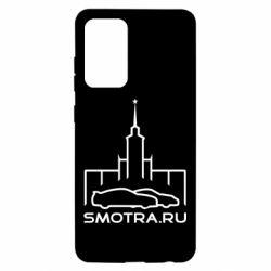 Чохол для Samsung A52 5G Smotra ru