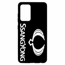 Чохол для Samsung A52 5G SsangYong Logo