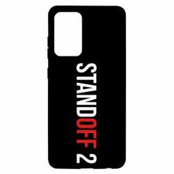 Чехол для Samsung A52 5G Standoff 2 logo