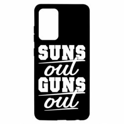 Чехол для Samsung A52 5G Suns out guns out
